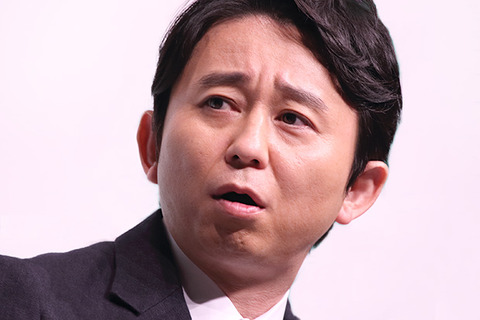 ariyoshi