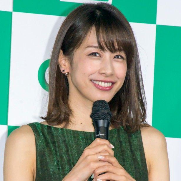 加藤綾子、音楽番組で公開! ノーブラEカップ乳収録ナマ現場
