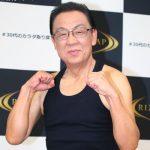 梅沢富美男