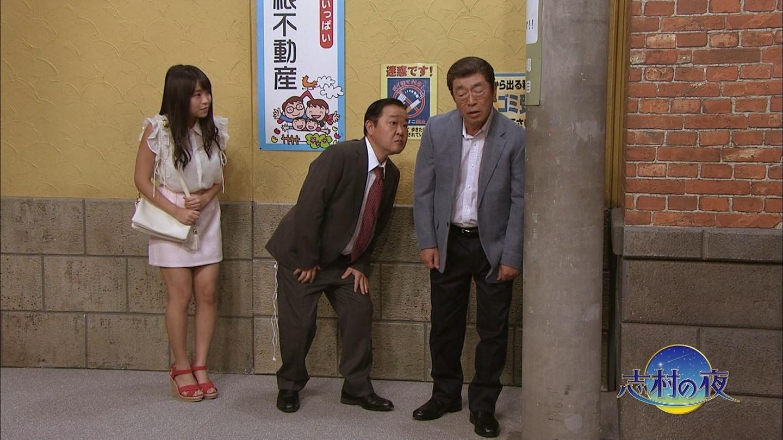大原優乃とかいうデカパイ女がとうとう志村に見つかってしまった件