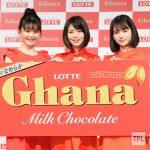 「ガーナミルクチョコレート」の新CMキャラクター