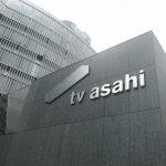 テレビ朝日の社屋