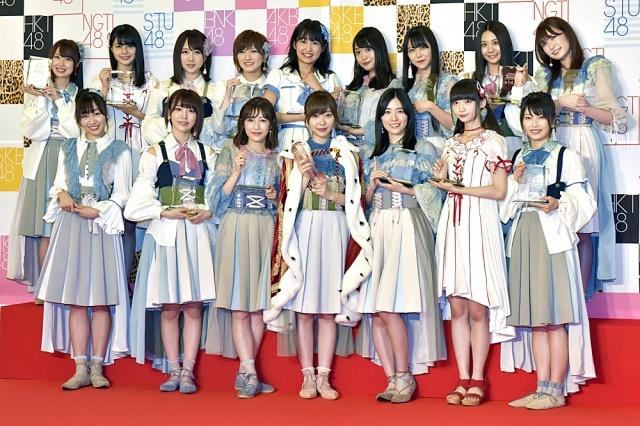 <AKB48>「世界選抜総選挙」開催地は「ナゴヤドーム」に決定!