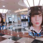 名古屋駅でSKE48