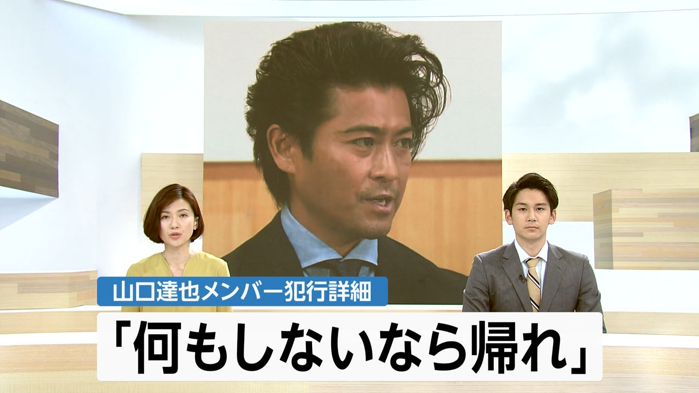TOKIO城島茂激怒の理由判明 山口のせいで、25歳年下で19歳から交際開始したグラドルとの結婚延期