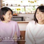 竹内結子&イモトアヤコ