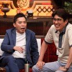 石橋貴明と太田光