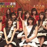 乃木坂46とSKE48