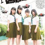 AKB48新聞