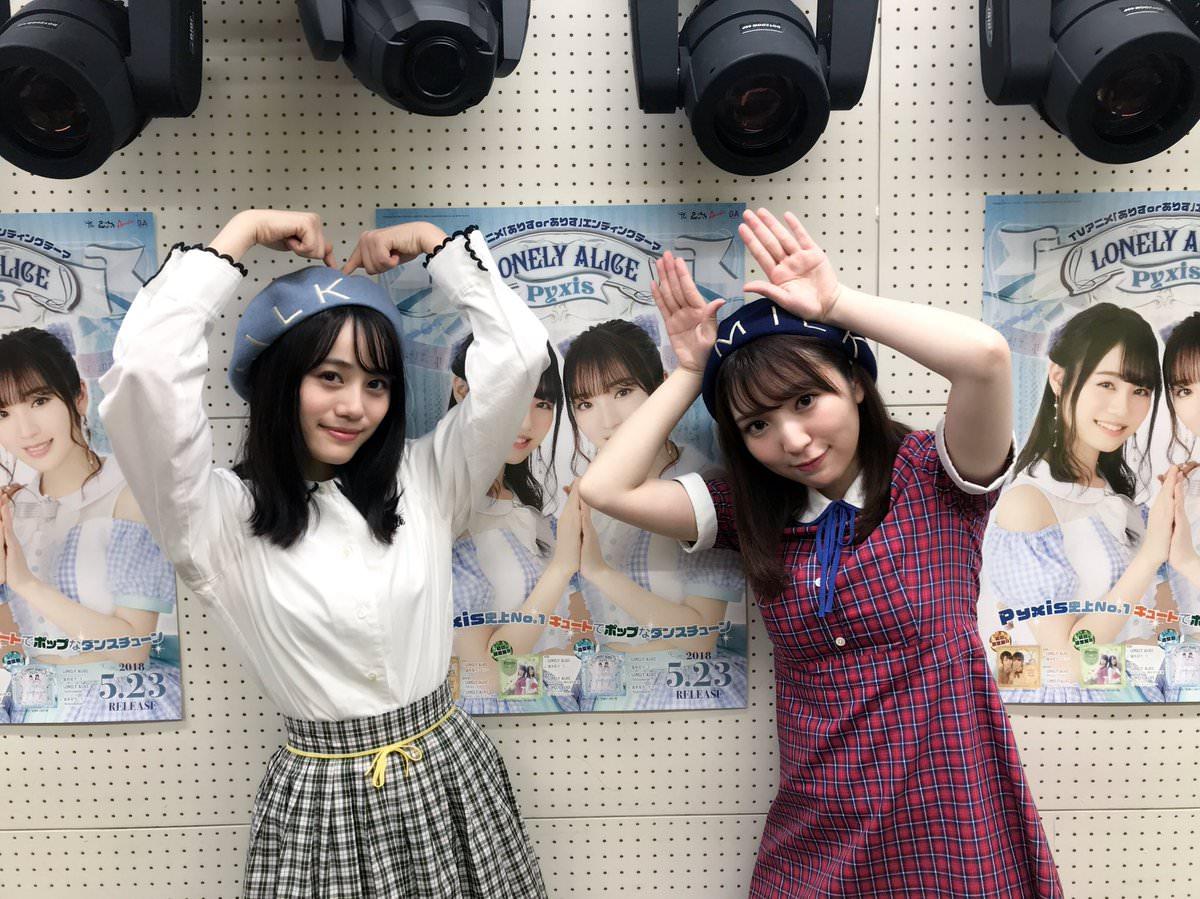 声優・豊田萌絵ちゃんの着衣おっぱい、強調w