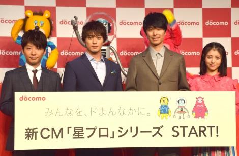 ドコモ、CMシリーズを一新 星野源、新田真剣佑、長谷川博己、浜辺美波を新イメージキャラクターに起用