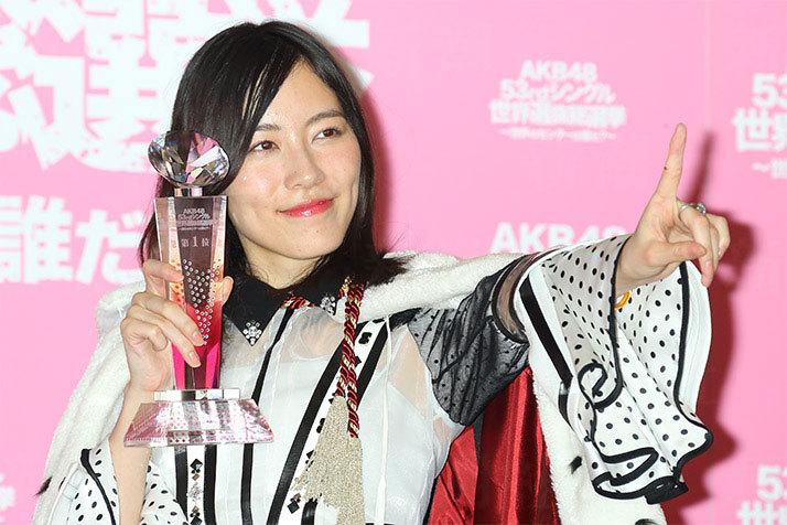 <週刊新潮> 松井珠理奈 「私は世界女王になった。 指原さんより上」