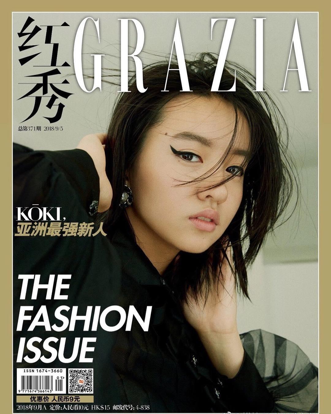 キムタク次女・Koki,、中国人気雑誌の表紙に初登場!「アジア最強新人」と紹介される