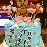 松本人志の55歳誕生会のケーキ