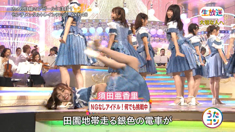 NHK『うたコン』生放送中に転んで死にそうになる事故