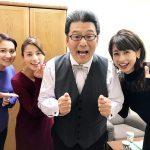 加藤綾子、軽部真一、永島優美、永尾亜子