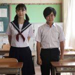松井玲奈と鈴木福