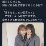 川栄李奈と大原優乃