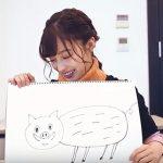 橋本環奈が描いたイノシシ