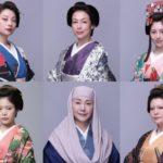 フジテレビ開局60周年特別企画 大奥 最終章