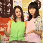 山本舞香と桜井日奈子