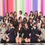 AKBと乃木坂と欅坂とIZ*ONEの集合写真