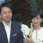 小泉進次郎と滝川クリステル