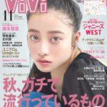 「ViVi」表紙の橋本環奈
