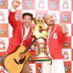 キングオブコント2019に優勝したどぶろっくの森慎太郎と江口直人