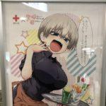 日本赤十字社の献血ポスター