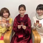 竹達彩奈、前田敦子、愛美