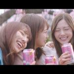 乃木坂46、アサヒスーパードライ新CM