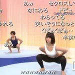 NHK筋肉体操