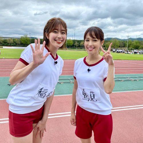 鷲見玲奈と稲村亜美