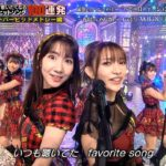 AKB48と後藤真希