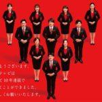 日本テレビのアナウンサー