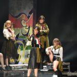 AKB48 マジムリ学園 蕾-RAI-